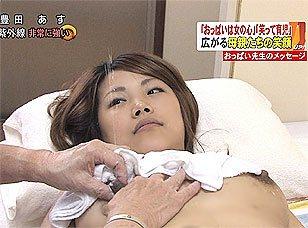 【放送事故】生 放 送 で 助 産 婦 に 母 乳 噴 射 さ せ ら れ た ヤ ン マ マwwwwwww(画像あり)