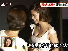 【衝撃画像】上戸彩の妊娠おっぱいwww更に巨大化して暴れ乳にwww