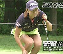 【女子ゴルフ】男性解説者が「今日のダイジェストです」と言って放送したくてたまらないシーンがコチラ。(画像あり)