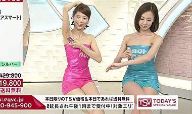 【TVキャプチャエロ画像】テレビで流れた乳首見えたりしてるエロいシーンをオカズに抜いてみる三次元エロ画像【25枚】